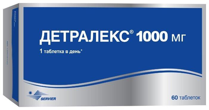 Детралекс таб. п/о плен. 1000 мг №60