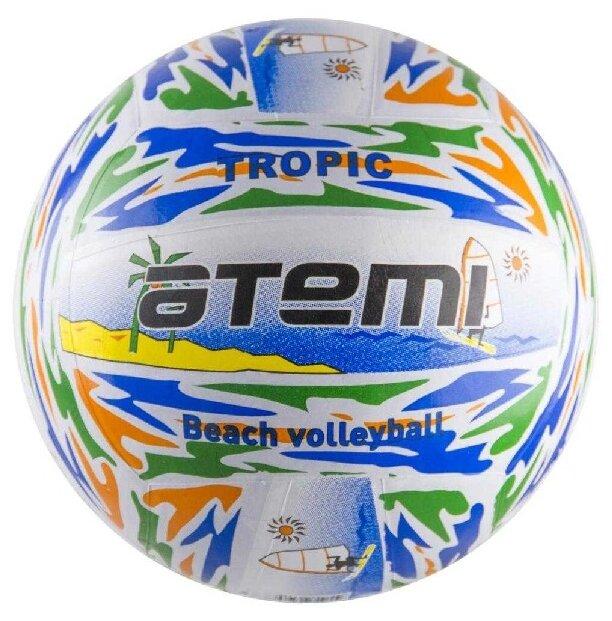 Волейбольный мяч ATEMI Tropic