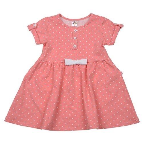Купить Платье Mini Maxi размер 98, персик, Платья и сарафаны