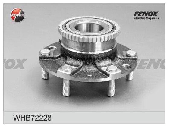 Ступица колеса Fenox WHB72228 для Hyundai H1