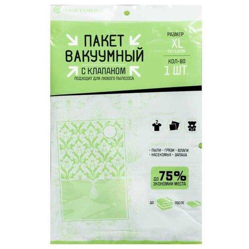 Вакуумный пакет Textura Дамаск 110 х 70 см