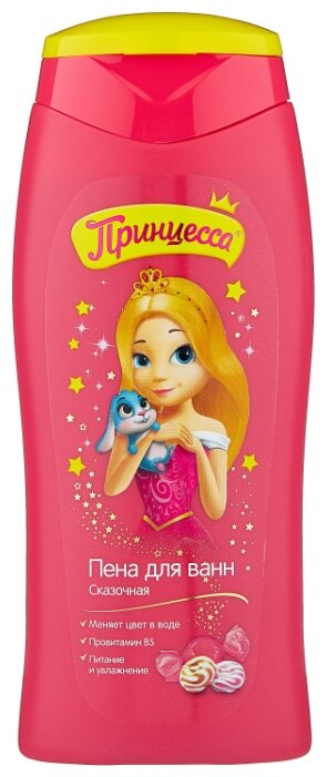 Принцесса Пена для ванн Сказочная