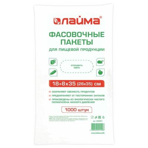 Фото - Пакеты для хранения продуктов Лайма , 35 см х 26 см, 1000 шт пакеты для хранения продуктов лайма 40 см х 30 см 1000 шт
