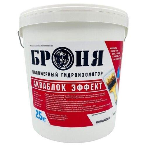 Броня Акваблок Эффект 25 кг жидкая гидроизоляция / для кровли, фундамента, санузла, бассейна