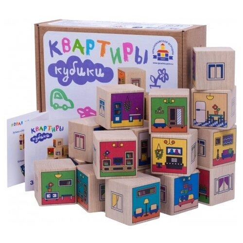Кубики Краснокамская игрушка Квартиры