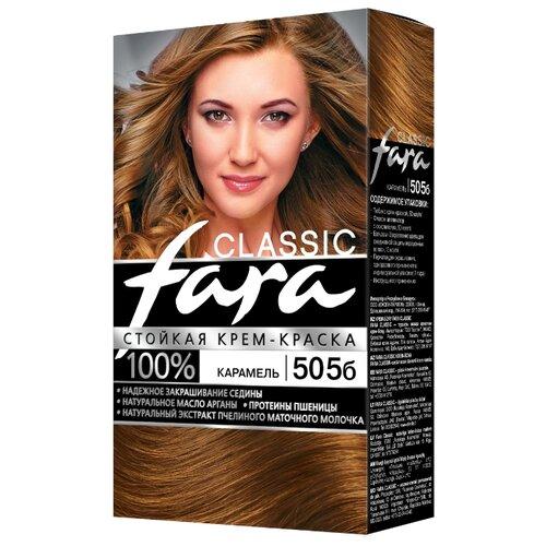 Fara Classic Стойкая крем-краска для волос, 505б, карамель