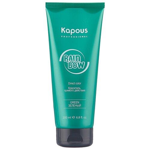 Краситель прямого действия Kapous Professional Rainbow для волос Зеленый, 200 мл шампуни для выпрямления волос kapous professional