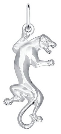 SOKOLOV Серебряная подвеска «Пантера» 94030029