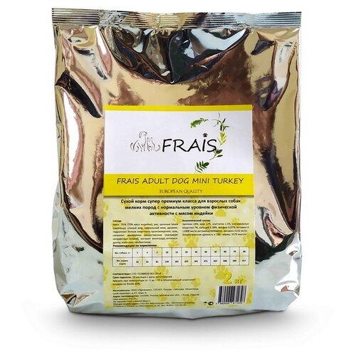 Сухой корм для собак Frais индейка 2 кг (для мелких пород)