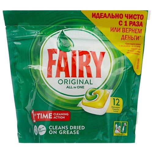 Fairy Original All in 1 капсулы (лимон) для посудомоечной машины, 12 шт.