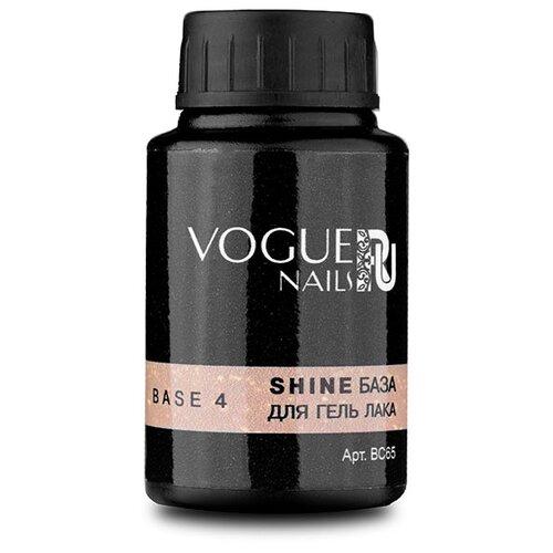 Vogue Nails базовое покрытие Shine база для гель-лака 30 мл base 4 vogue nails базовое покрытие shine база для гель лака 30 мл base 5