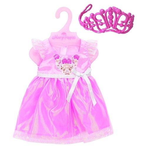 Купить Mary Poppins Платье и диадема для кукол 38-43см 452157 розовый, Одежда для кукол