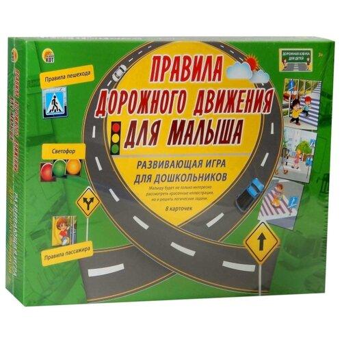 Купить Настольная игра Рыжий кот Дорожная азбука для детей. Правила дорожного движения для малыша (ПД-6445), Настольные игры