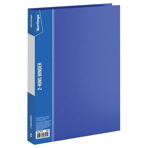 Купить Berlingo Папка на 2-х кольцах Standard A4, 25 мм, 700 мкм, пластик синий, Файлы и папки