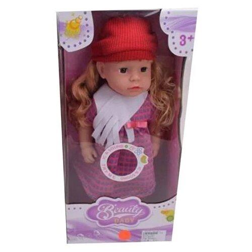 Кукла Rong Long в красной шапочке, 45 см, LF863