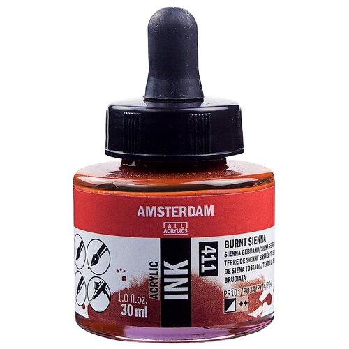 Купить Чернила акриловые Amsterdam 30мл №411 Сиена жженая, Royal Talens, Стержни, чернила для ручек