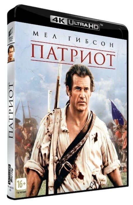 Патриот (Blu-ray 4K)