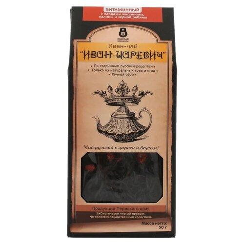 цена на Чай травяной Иван-царевич Витаминный , 50 г