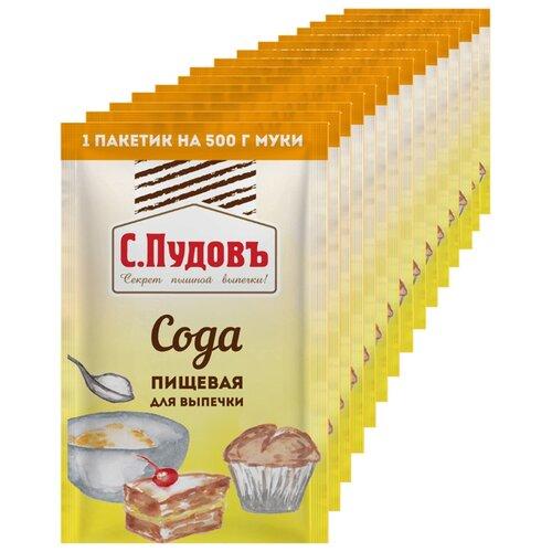С.Пудовъ Сода пищевая (15 шт. по 5 г)