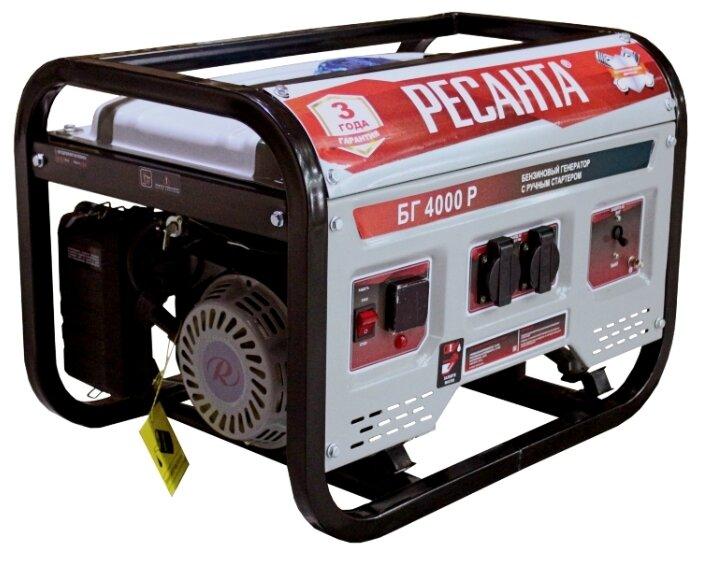 Бензиновый генератор РЕСАНТА БГ 4000 Р (3000 Вт)