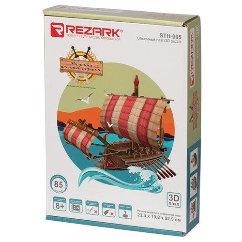 Купить Сборная модель REZARK Корабли. Римский военный корабль STH-005, Сборные модели