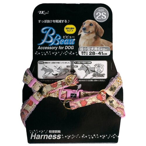 Шлейка Japan Premium Pet БУРЖУА для собак до 6 кг, размер XS, розовая