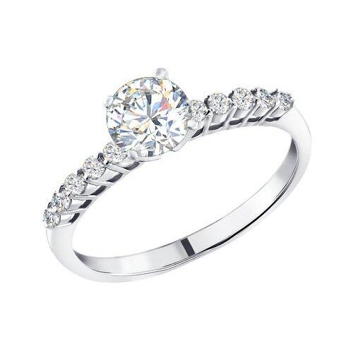 SOKOLOV Помолвочное кольцо из серебра с фианитами 94010157, размер 16 по цене 1 590