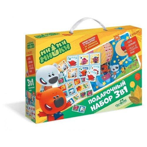 Набор настольных игр Origami МиМиМишки 3в1 05256