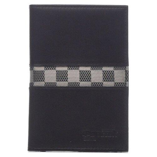 FR-PS02-K1ch Обложка д/паспорта, Форсаж-5