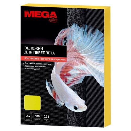 Обложки для переплета пластиковые Promega office желтые, А4, 280мкм, 100 штук в упаковке