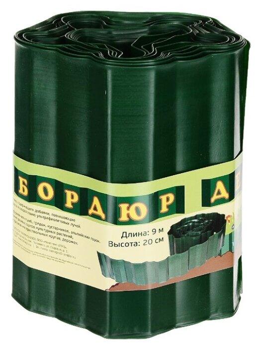 Бордюрная лента Комплект Агро 20 см