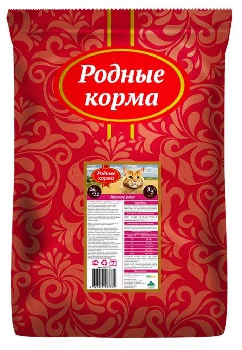 Родные корма (10 кг) Сухой корм для взрослых кошек мясное рагу