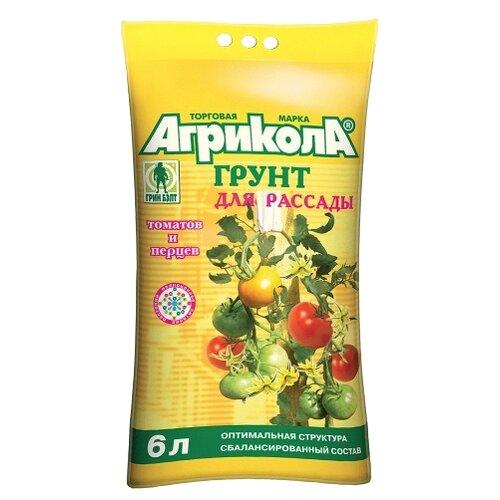 Фото - Грунт Агрикола для томатов и перцев 6 л. грунт veltorf premium для томатов и перцев 10 л