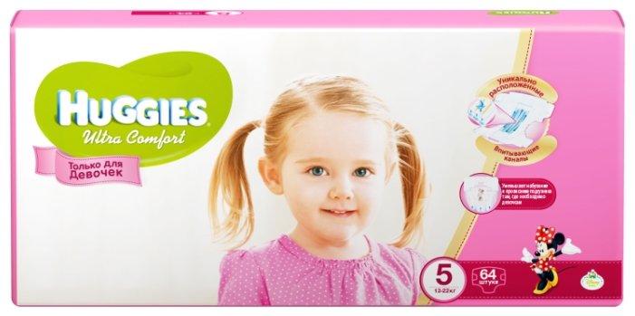 Купить Huggies подгузники Ultra Comfort для девочек 5 (12-22 кг) 64 ... ad4f8cd5529