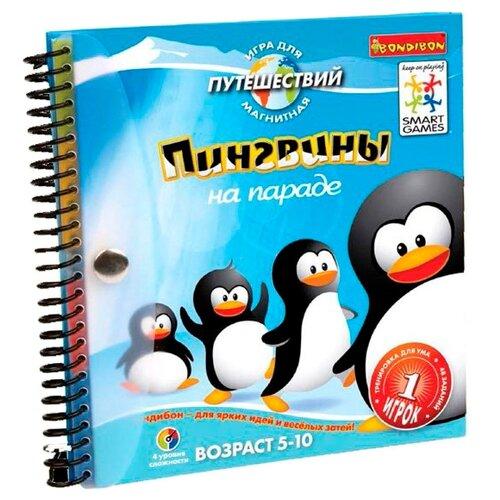 Настольная игра BONDIBON Пингвины на параде ВВ1350 настольная игра bondibon пингвины на параде вв1350