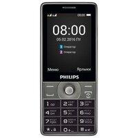 Мобильный телефон Philips Xenium E570