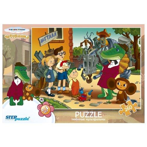 Купить Пазл Step puzzle Союзмультфильм Чебурашка (74054), элементов: 260 шт., Пазлы