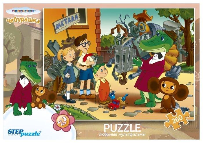 Пазл Step puzzle Союзмультфильм Чебурашка (74054), 260 дет.