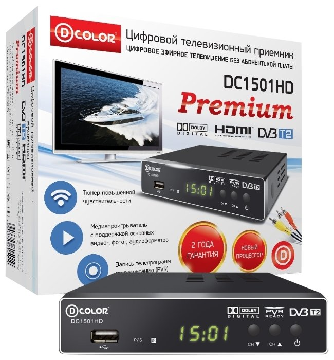 D-COLOR TV-тюнер D-COLOR DC1501HD