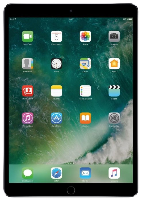 Apple Планшет Apple iPad Pro 10.5 256Gb Wi-Fi