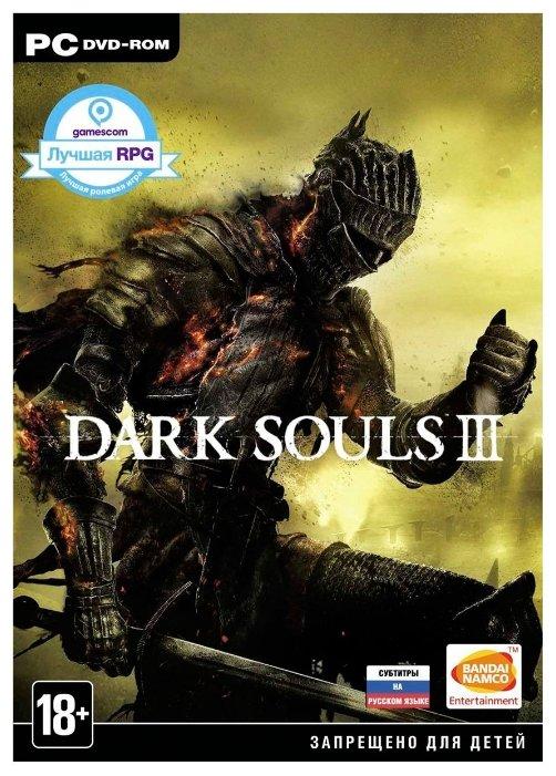 BANDAI NAMCO Entertainment Dark Souls III