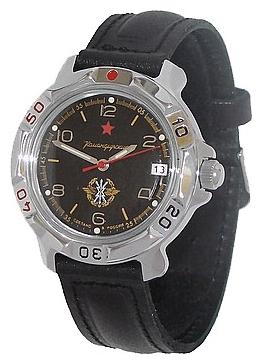 Характеристики модели Наручные часы Восток Командирские 811296 на Яндекс.Маркете