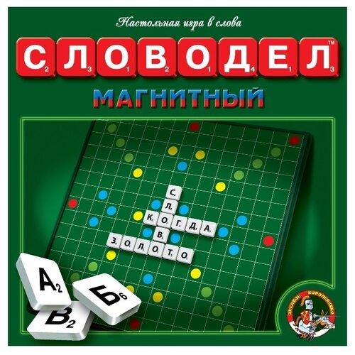 Купить Настольная игра Десятое королевство Словодел магнитный 01348, Настольные игры