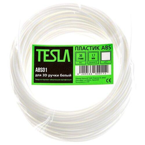 ABS пруток TESLA 1.70 мм белый 0.03 кг