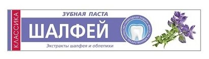 Зубная паста Modum Классика Шалфей
