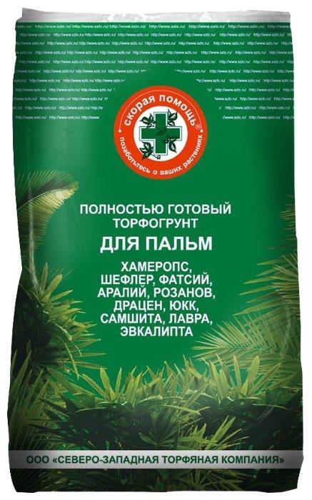 Грунт Скорая помощь для пальм 5 л. — купить по выгодной цене на Яндекс.Маркете