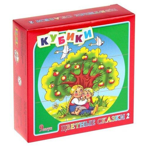 Кубики-пазлы Десятое королевство Цветные сказки-2 00680