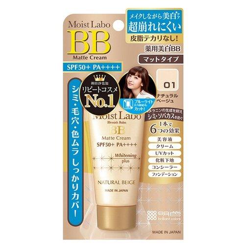 Meishoku Moist Labo BB крем Matte Cream, SPF 50, 33 г, оттенок: 01 точечный консилер со спонжем moist labo bb stamp concealer 28г 01 натуральный бежевый