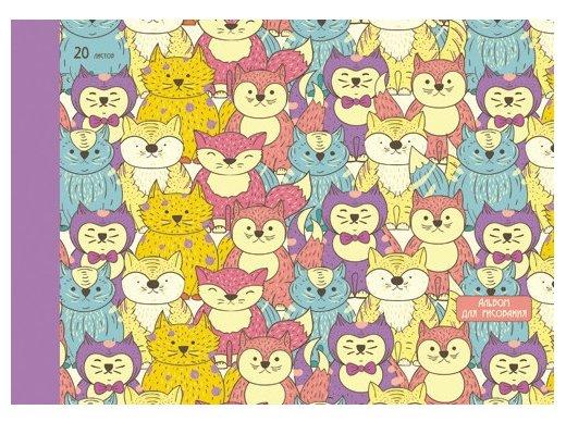 Альбом для рисования Канц-Эксмо Разноцветные кошки (орнамент) 29.7 х 21 см (A4), 110 г/м², 20 л.