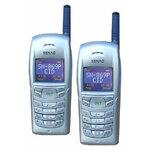Радиотелефон Senao SN-869 Plus